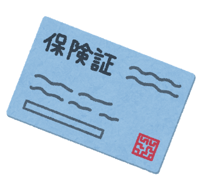 口座開設に必要な身分証明書